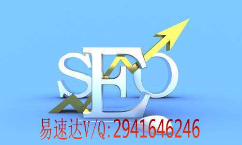 促进网络营销覆盖各大搜索引擎的关键字